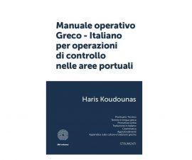 MANUALE OPERATIVO GRECO-ITALIANO (ΠΡΑΚΤΙΚΟ ΕΓΧΕΙΡΙΔΙΟ ΕΛΛΗΝΙΚΑ-ΙΤΑΛΙΚΑ)