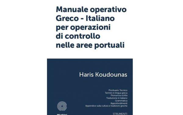 MANUALE OPERATIVO GRECO-ITALIANO