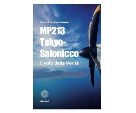 MP213 TOKYO-SALONICCO
